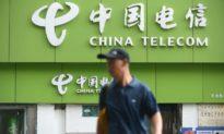 Công ty Trung Quốc trong danh sách đen của Mỹ phát hành hơn 4 tỷ USD cổ phiếu niêm yết tại Thượng Hải
