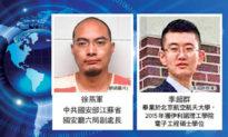 Gián điệp gắn mác sinh viên Trung Quốc tại Hoa Kỳ - Phần 1