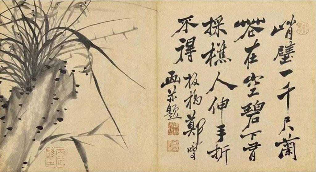 Thi thư họa Trịnh Bản Kiều (Phần 2) - Hội họa thi thư, nhân từ tài đức