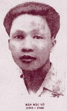 Hàn Mặc Tử (1912 - 1940)
