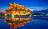 Lễ nhạc - một trong những nhân tố làm nên sự thành công của Đài Loan