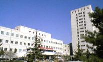 Bệnh viện Vũ Hán điều trị virus Corona thiếu thực phẩm và vật tư y tế
