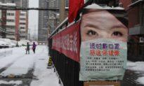Các quan chức hàng đầu của Hoa Kỳ đặt nghi vấn về kết luận của chính phủ Trung Quốc khi cho rằng dịch coronavirus mới đang suy giảm