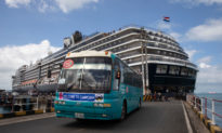 Quốc tế khẩn cấp truy tìm hơn 1000 hành khách trên tàu lữ hành cập cảng Campuchia