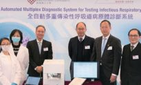 Các nhà khoa học Hồng Kông phát triển công nghệ phát hiện COVID-19 và các loại virus khác nhưng bị từ chối tài trợ