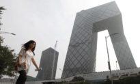 Bộ Ngoại giao Hoa Kỳ đưa 5 cơ quan truyền thông nhà nước Trung Quốc vào danh sách các phái bộ ở nước ngoài, ngoại trừ CCTV