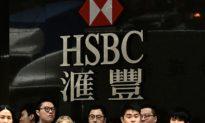 HSBC cắt giảm 35.000 việc làm trên toàn thế giới