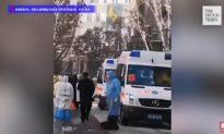 300 cư dân trong tòa nhà cao tầng ở Cáp Nhĩ Tân bị cách ly