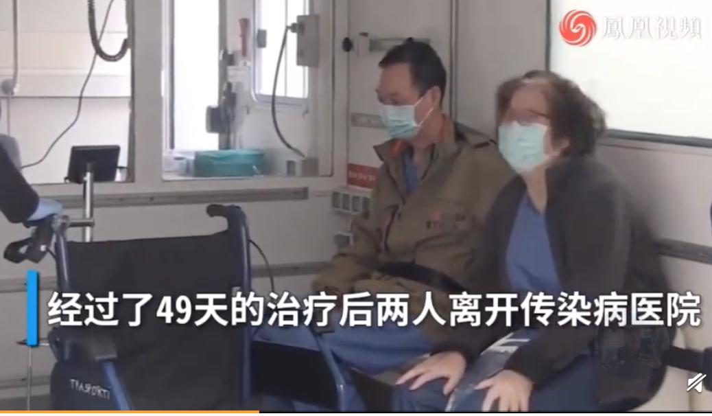 virus Vũ Hán bệnh nhân số 0 ở Ý