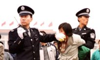 Lệnh trừng phạt quan chức đàn áp Pháp Luân Công của Mỹ là gậy cảnh cáo đối với Bộ Công an và giới lãnh đạo tối cao của ĐCS Trung Quốc