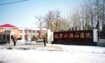 Không thể che giấu được nữa? Bắc Kinh tuyên bố 'khởi động lại Bệnh viện Tiểu Thang Sơn'