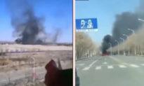 Video máy bay chiến đấu rơi ở Thiên Tân! Phải chăng đang xảy ra biến động quân sự ở phía đông Trung Quốc??