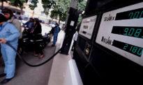 Giá xăng tăng lên hơn 12.000 đồng/lít từ chiều nay