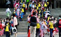 Đề nghị của 16 nhà lập pháp Hoa Kỳ: WHO nên để Đài Loan tham gia vào các nỗ lực ngăn chặn coronavirus toàn cầu