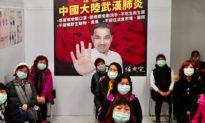Đài Loan là ví dụ điển hình cho thế giới về cách thức ngăn chặn virus Vũ Hán