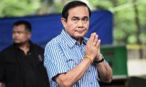 Thái Lan tuyên bố tình trạng khẩn cấp quốc gia vì đại dịch viêm phổi Vũ Hán