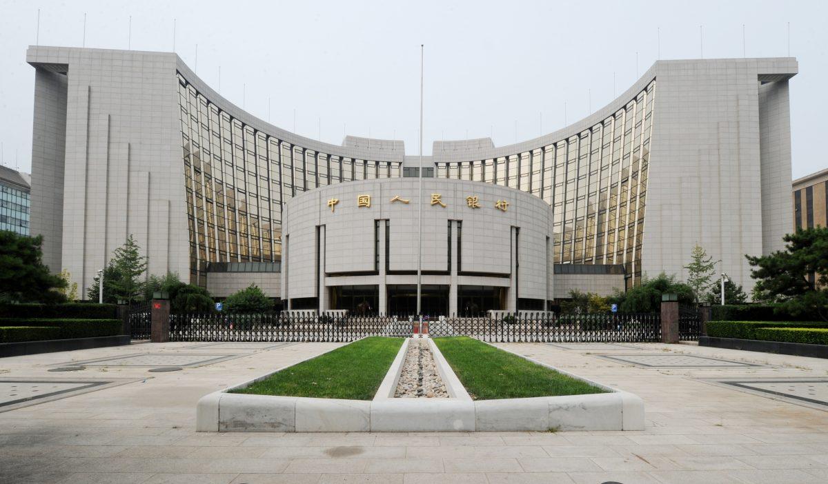 Ngân hàng Trung ương Trung Quốc có thể mất sạch tiền dự trữ do nợ xấu