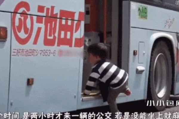 Trẻ Nhật Bản tự đi xe một mình