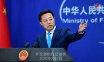 Phát ngôn viên Bộ Ngoại giao Trung Quốc Triệu Lập Kiên tuyên bố '4 phát minh lớn mới của Trung Quốc'