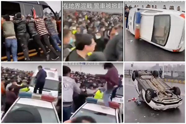 Giang Tây không cho người dân Hồ Bắc vào, 2 tỉnh xảy ra xung đột khiến xe cảnh sát bị lật