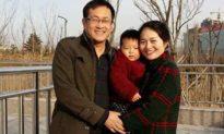 Tổ chức Ân xá Thế giới lên tiếng: Một luật sư nhân quyền Trung Quốc đã mãn hạn tù, nhưng không được hoàn toàn 'trả tự do'