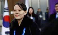 Em gái Kim Yo Jong thành tâm điểm khi tình trạng sức khỏe của Kim Jong Un không rõ ràng