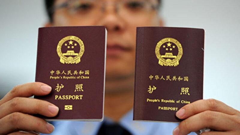 Trung Quốc bắt đầu thu giữ hộ chiếu người dân, làm dấy lên nhiều mối nghi ngại