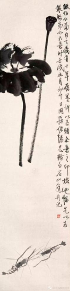 Họa phẩm vẽ tôm của Tề Bạch Thạch 16
