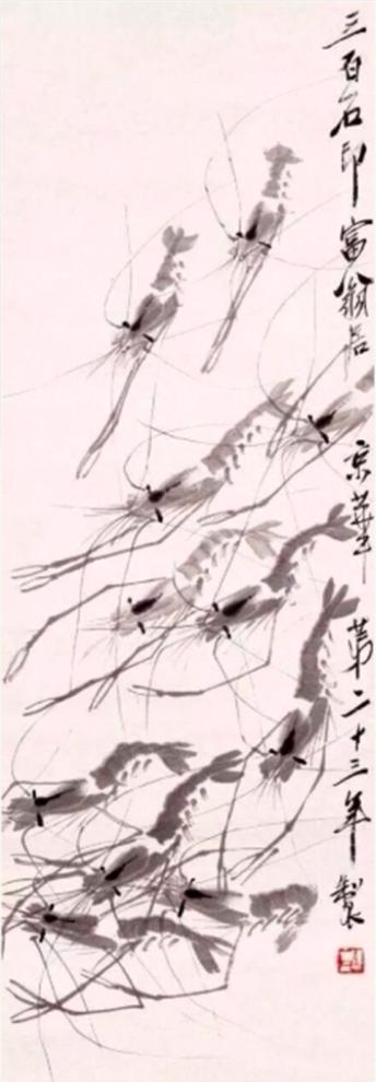 Họa phẩm vẽ tôm của Tề Bạch Thạch 3