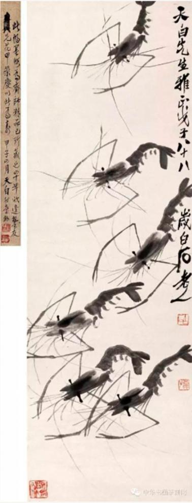Họa phẩm vẽ tôm của Tề Bạch Thạch 25