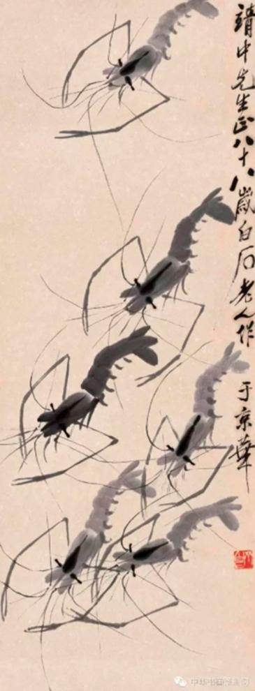 Họa phẩm vẽ tôm của Tề Bạch Thạch 28