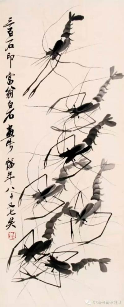 Họa phẩm vẽ tôm của Tề Bạch Thạch 29