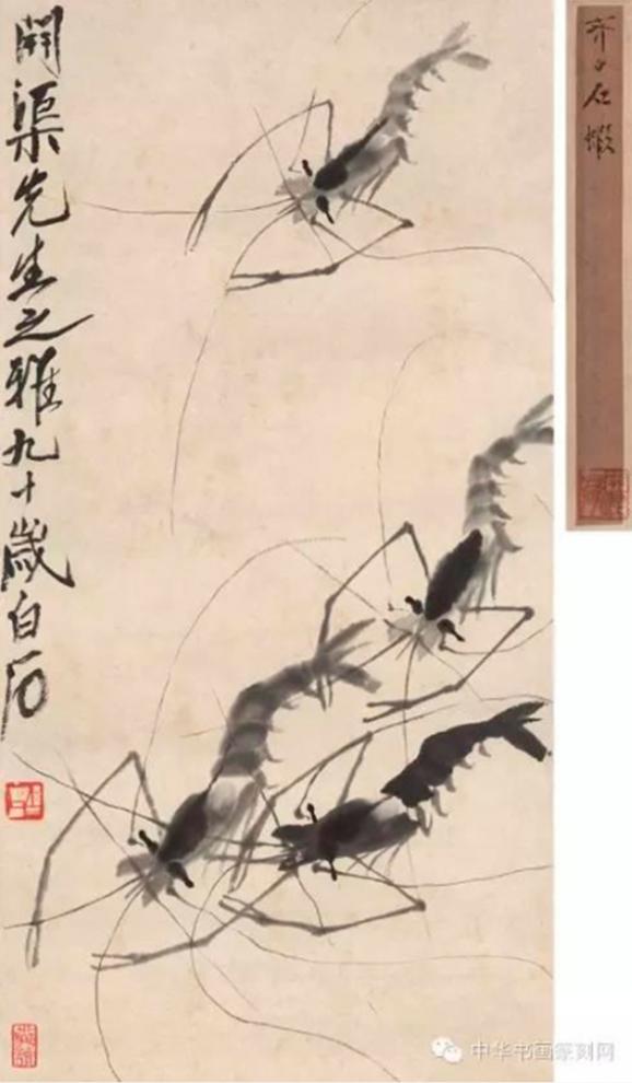 Họa phẩm vẽ tôm của Tề Bạch Thạch 40