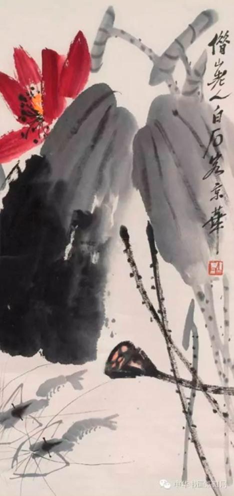 Họa phẩm vẽ tôm của Tề Bạch Thạch 45
