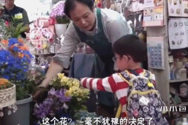 Trẻ Nhật Bản học cách tự mua đồ