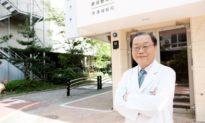 Phương pháp điều trị COVID-19 mới mẻ của Viện Y học cổ truyền Pyunkang Hàn Quốc