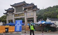 Nhân viên nhà hỏa táng Vũ Hán tiết lộ sự thật kinh khủng: Tro cốt nhiều người trộn lẫn với nhau