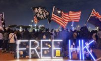 Trung Quốc muốn ban hành Luật An ninh Quốc gia cho Hồng Kông sau năm 2019 đầy biến động
