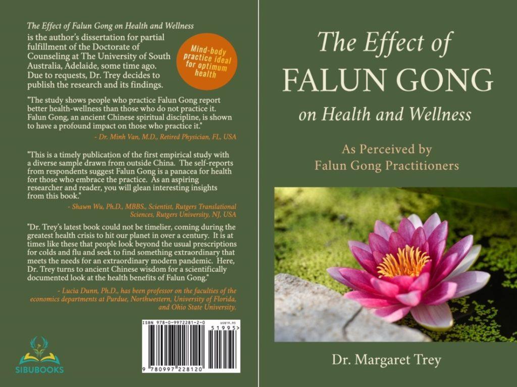 """Cuốn sách: """"Lợi ích của Pháp Luân Công đối với sức khoẻ toàn diện""""."""