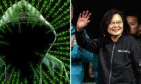 Văn phòng tổng thống Đài Loan nghi bị tin tặc Trung Quốc tấn công