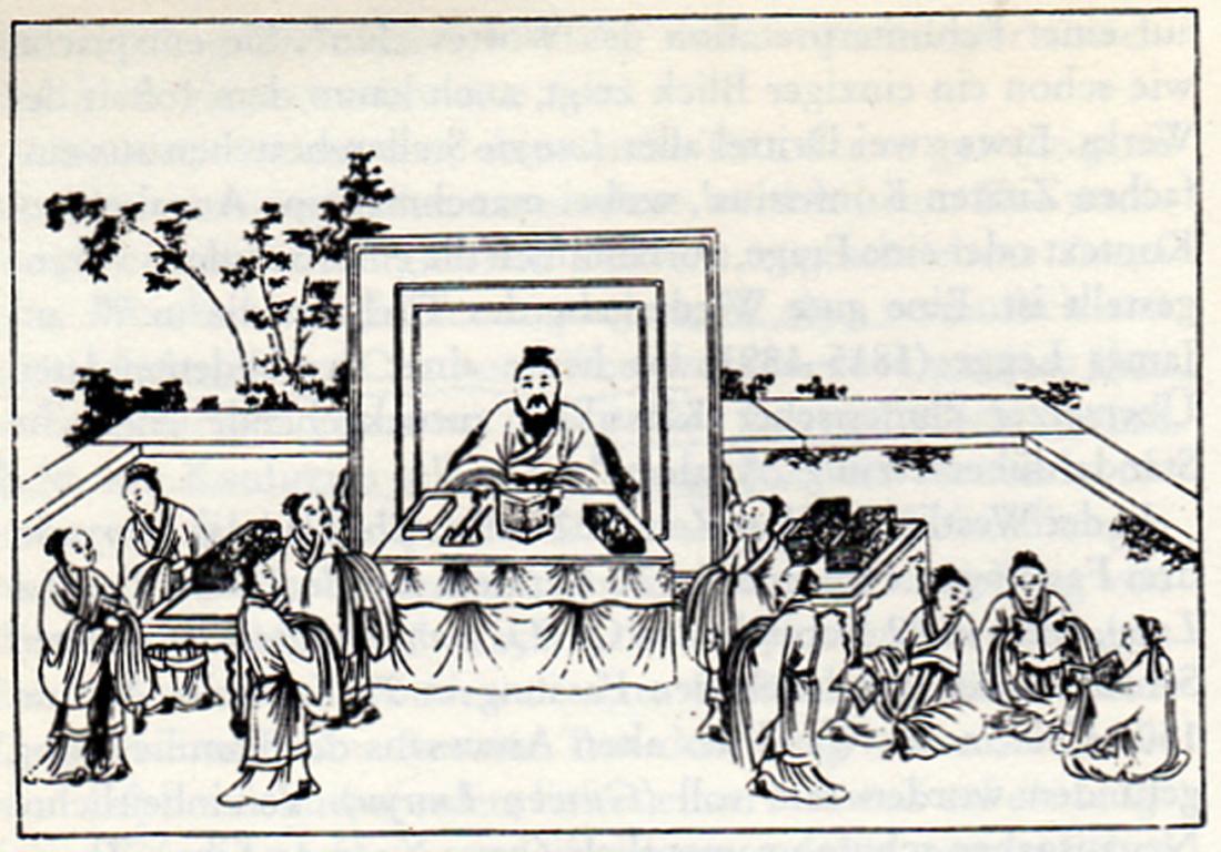 """Trong cuốn Luận Ngữ cũng có ghi: """"Bất hằng kỳ đức, hoặc thừa chi tu"""" ngụ ý rằng: người không thường giữ đức hạnh, quả thực là hổ thẹn."""