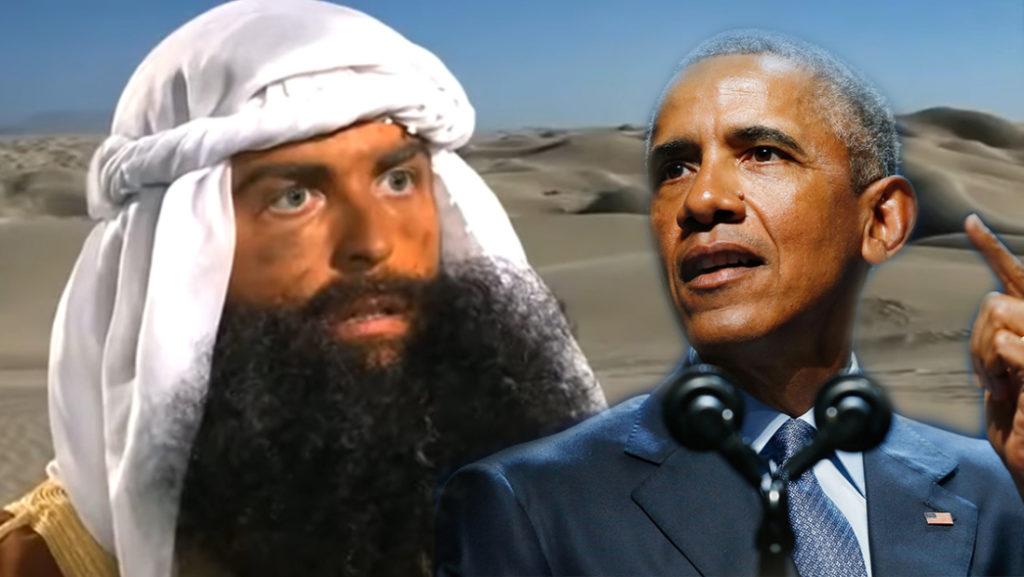 Thay vì đứng ra chịu trách nhiệm cho thảm kịch, chính quyền Obama lại đổ lỗi rằng cuộc tấn công tự phát do đám đông quá khích phản đối một video có nội dung nhục mạ Hồi giáo sản xuất tại Mỹ có tiêu đề: The Innocence of Muslims (Sự ngây thơ của người Hồi giáo).