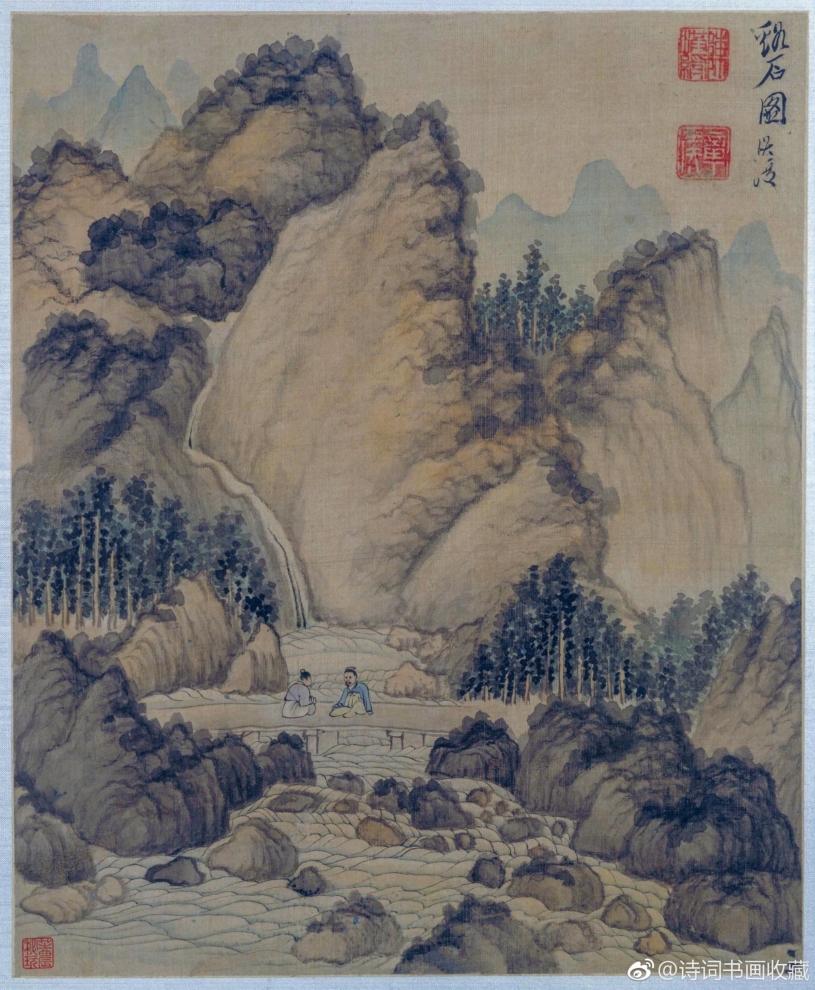 """Một ngày nọ vị thuật sĩ xem tướng kia quả nhiên lại đến, vừa gặp đã chúc mừng Lưu Hoằng Kính, nói: """"Thọ mệnh của ngài đã được kéo dài rồi. (Ảnh: Miền công cộng)"""