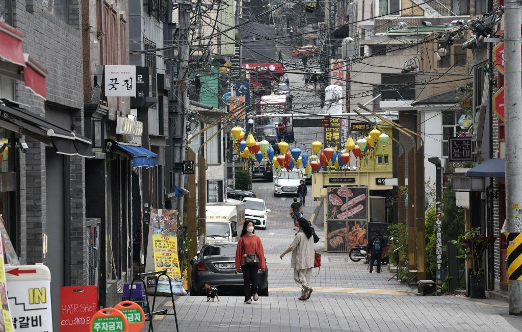 COVID-19: Hàn Quốc ghi nhận số ca tử vong trong ngày cao kỷ lục