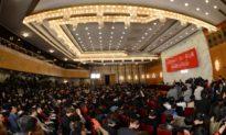 Lộ tin nội bộ ĐCS Trung Quốc: Toàn quốc ngắt kết nối mạng quốc tế trong thời gian Lưỡng hội