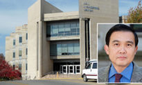 Giáo sư Mỹ đối mặt án tù 20 năm vì bí mật nhận tài trợ của chính quyền Trung Quốc
