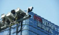 Công ty giám sát Trung Quốc Hikvision che giấu vi phạm nhân quyền