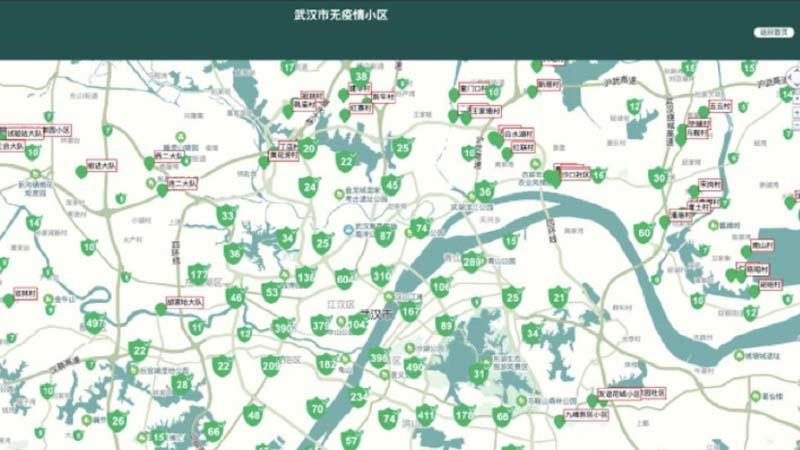 Rò rỉ dữ liệu của Học viện Quân sự Trung Quốc cho thấy có 640.000 người nhiễm dịch, gấp 6 lần số công bố