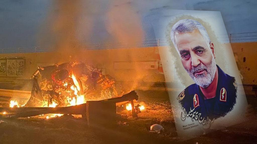 Tướng Qassem Soleimani, chỉ huy Lực lượng Quds tinh nhuệ thuộc Vệ binh Cách mạng Hồi giáo Iran (IRGC) đã bị giết chết trong một vụ nã tên lửa của Mỹ tại sân bay Baghdad. (Ảnh chụp video)