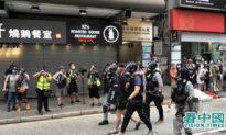 ĐCS Trung Quốc 'sợ hãi thống trị Hong Kong', cũng có thể ra tay với Đài Loan